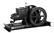 The First Yanmar Engine 1920 Official Yanmar Storetor-Store-De