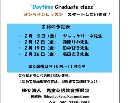 2021 2月 Graduate Class!