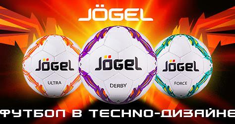 Популярные модели футбольных мячейJÖGEL в обновленном techno-дизайне