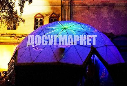 Купольный шатер купить