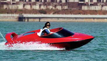 Speed boat моторная лодка купить.jpg