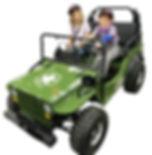 Детский электромобиль Джип Mini Willys J