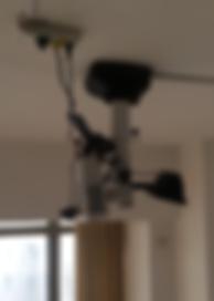 Проектор для аттракциона интерактивная с