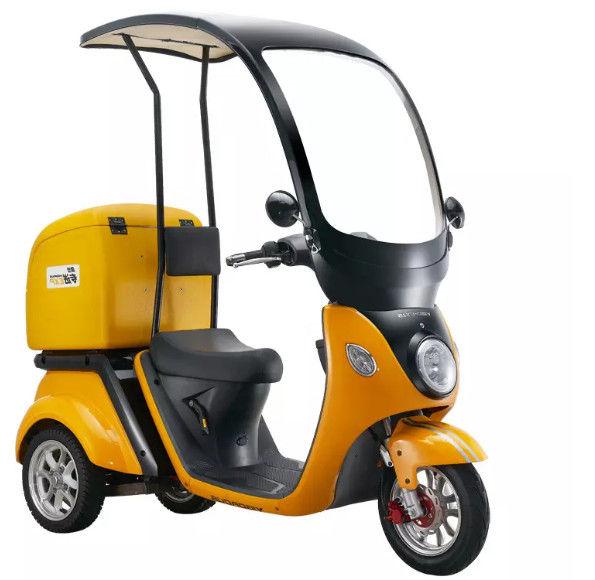 Скутер для доставки еды трицикл
