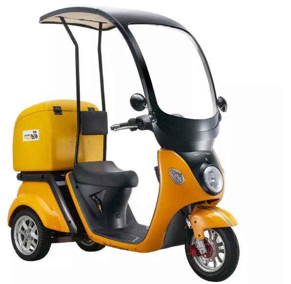Скутер для доставки еды