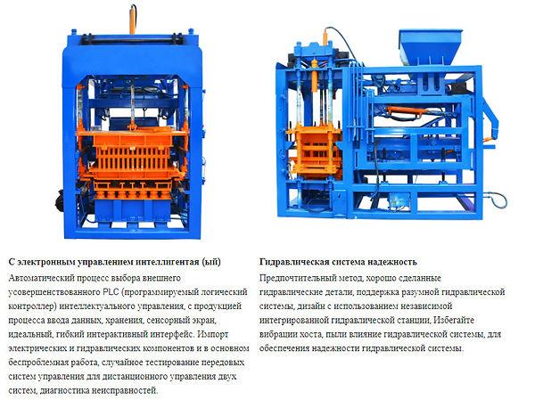 оборудование для производства тротуарной