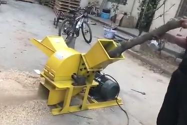 Оборудование для производства опилок 5.j