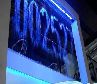 Цифровой рекламный фонтан 2.jpg