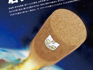 実積紹介★岡山県が生産日本一を誇る隠れた名産○○○とは?