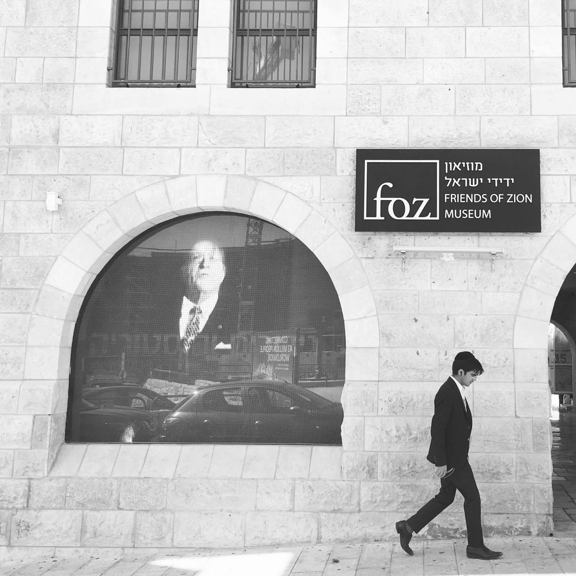 Friends Of Zion