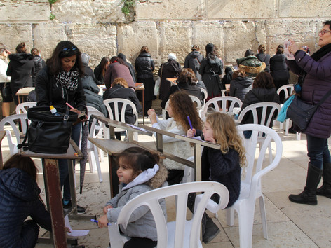 Girls in the Western Wall