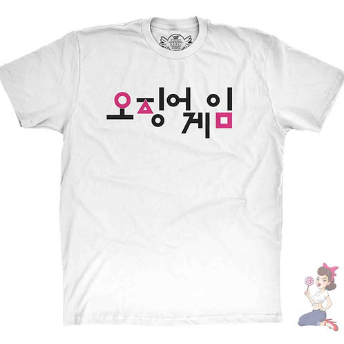 Squid Game White T-Shirt