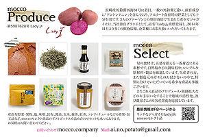 hagaki_mocco-2.jpg