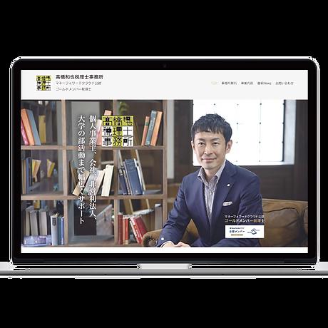 tkoffice-web.png