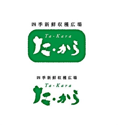 農産物直売施設ロゴ