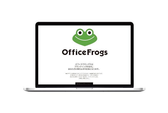 frogs-web.jpg