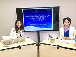 日米合わせて1000名以上を指導。 「緊張する人のための英語プレゼン術」 「小学校教員向け英語授業のコツ」 など日本人のための英語学習法をレクチャーします。竹田綾夏オフィシャルサイト