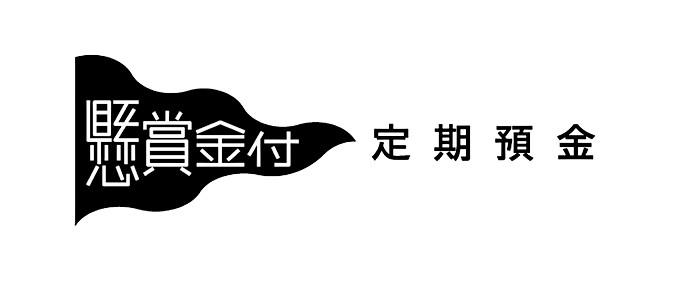 金融商品ロゴ