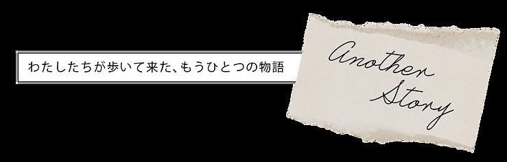 スクリーンショット 2018-12-14 17.38.47.png