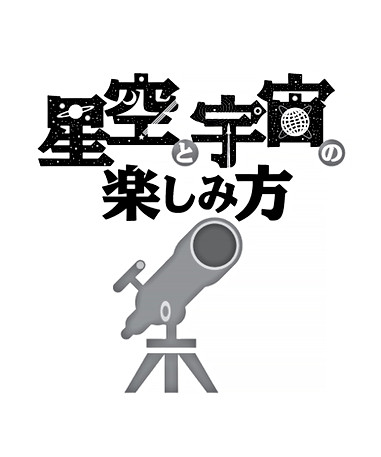 ムックのためのタイトルロゴ