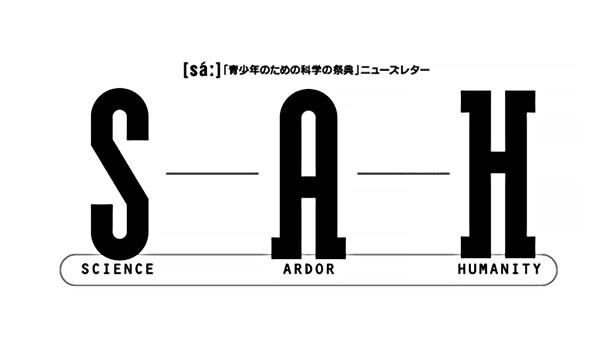 PR誌のタイトルロゴ