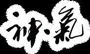 KATIA漢方アロマセラピー国際協会