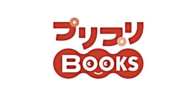 保育図書のシリーズタイトルロゴ