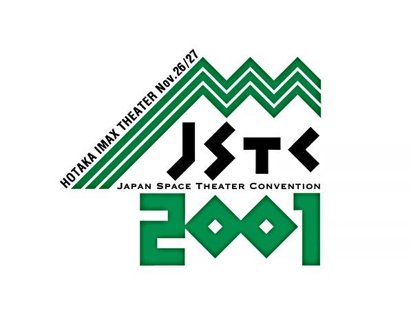 コンベンションのためのロゴ