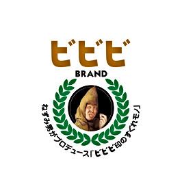 キャラクターグッズ商品ロゴ