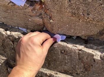 Як написати записку в Стіну плачу?