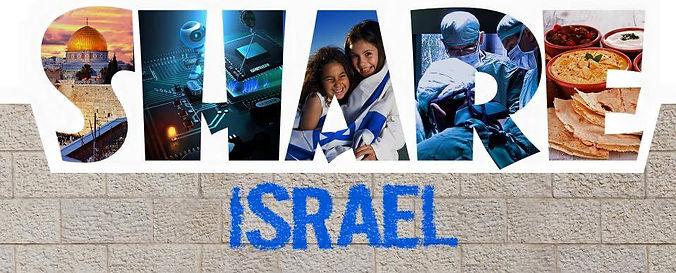 share israel