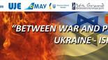 Одесса (Украина) 9 сентября - 23 сентября 2016