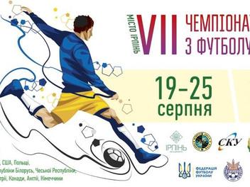 VII Чемпионат Мира по футболу среди команд украинской диаспоры
