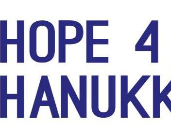 Надежда на Хануку