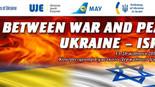Сумы (Украина) 13 октября - 27 октября 2016