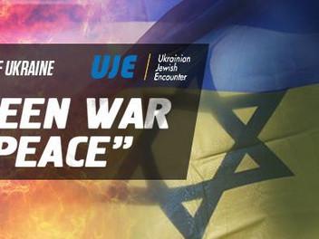 Тель Авив-Яффо (Израиль) 19 февраля - 5 марта 2016