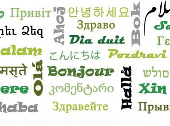 Безкоштовні переклади для учасників АТО та волонтерів