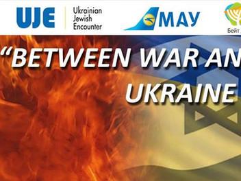 Харьков (Украина) 26 июня - 9 июля 2016