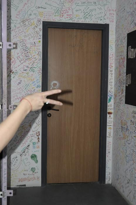 "Квест-комната ""Portal Y"""