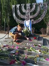 Young Israelis on the 75th Anniversary of Babyn Yar: A Dialogue of Memory with Ukrainians and Ukrain