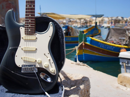 The Guitar: where does it come from?