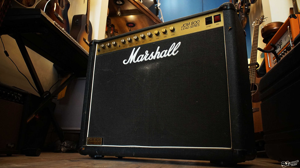 Marshall JCM 800 Combo Lead Series