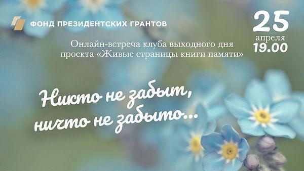 xo_GStokfgo.jpg