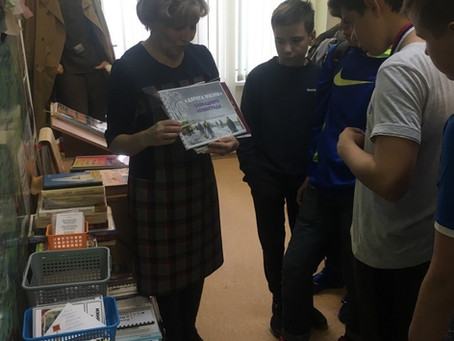 "Экскурсия по теме ""Книга Памяти"""