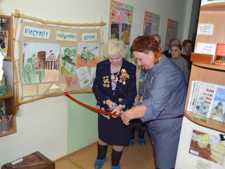 Открытие Музея Победы после реконструкции
