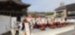成田太鼓祭り| 和太鼓 鼓一