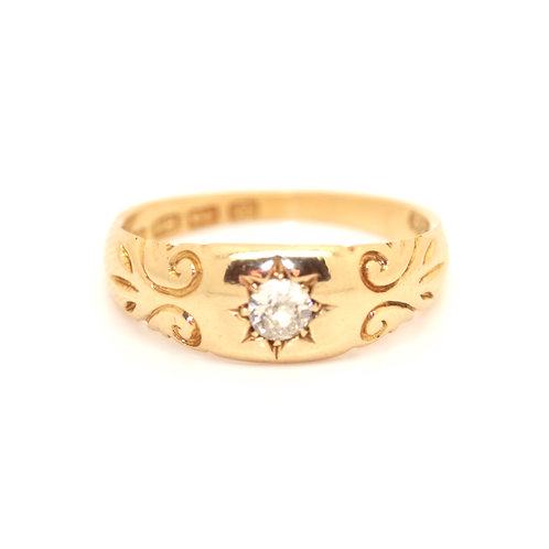 Solitaire Carved Diamond Ring