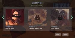 Story Episodes menu