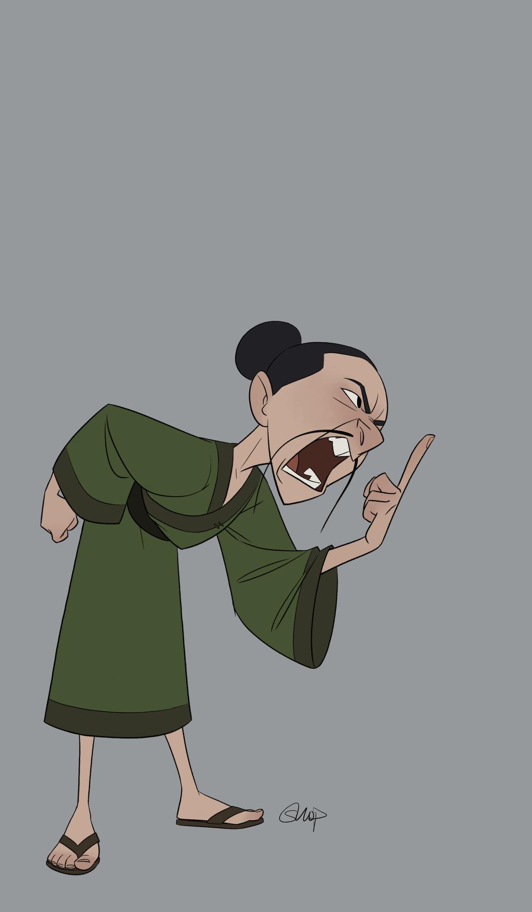 Shu Kong