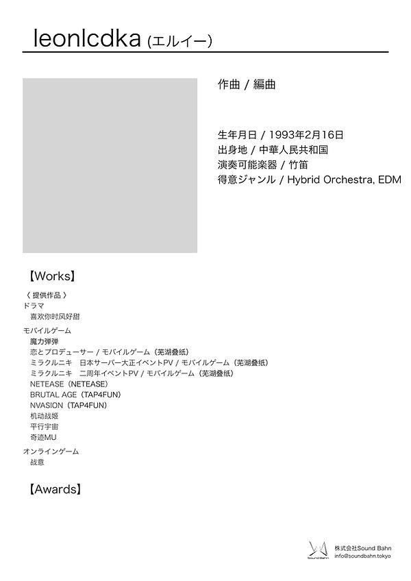leonlcdka_profile.001.jpeg